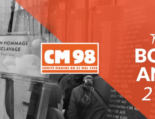 Le CM98 vous présente ses meilleurs vœux pour 2018 !